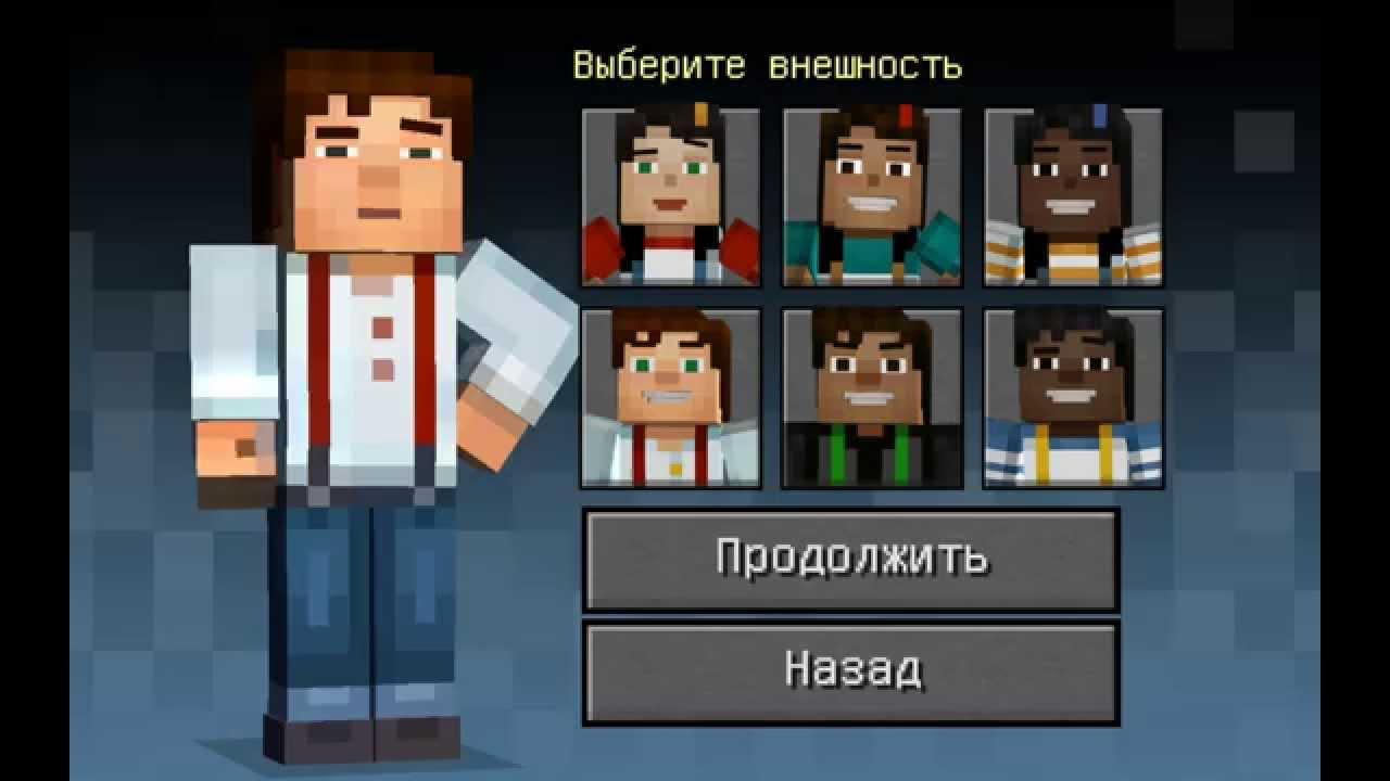 android.ru майнкрафт стори мод #10