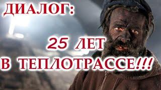 ЖИВУ НА УЛИЦЕ 25 ЛЕТ!!! СЛОВО ПАЦАНА/ВАСЯ НА СЕНЕ/ДЕД МАТВЕЙ/СВЕТЛАНА МОЛОДЦОВА