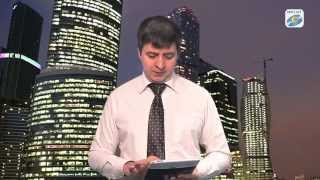 Бухгалтерский вестник ИРСОТ. Выпуск 48. Получаем вычеты на приобретение или строительство жилья