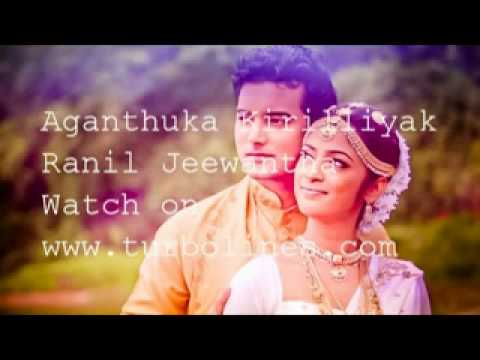 aganthuka Kirilliya sinhala video song from ranil jeewantha