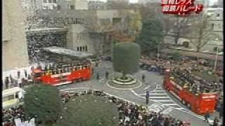 埼玉の宝、浦和レッズ2006年Jリーグ優勝パレード