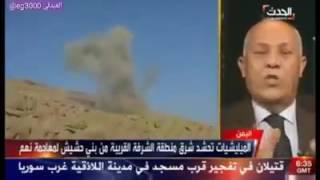 فشل عاصفه الحزم .اعتراف قناة العربيه الحدث