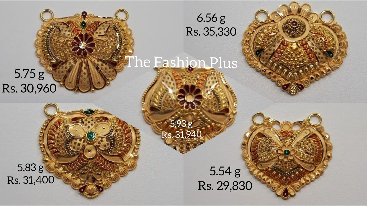Latest Gold Mangalsutra Pendant  Locket Design with Weight and Price
