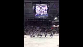 First Penn State Goal Pegula Ice Arena