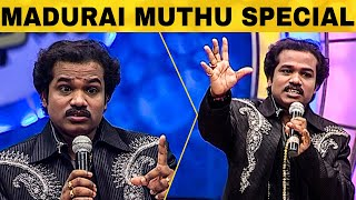 Madurai Muthu Comedy Collection | Episode 27 | Solo Performance | Asatha Povathu Yaru | மதுரை முத்து