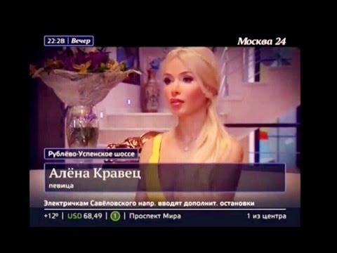 хочу любовника знакомства москва