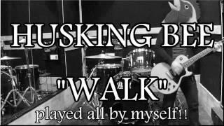 大人の暇つぶし、2017初投稿の第40弾はハスキンの「WALK」をおひとりさ...