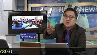 문통 「현실적 대북인식 변화?」 NO! 정해논 로드맵대로 간다! / 악플 호소 기자에 지지층 옹호! [세밀한안보] (2018.01.11) 3부