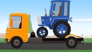 Мультфильм про машинки - Сломанная рессора  -Прицепы - мультфильм для детей
