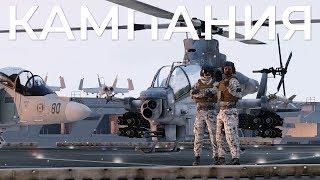 Хеллфаеров много не бывает! — ArmA 3 — Серьёзные Игры на Тушино — Зимняя кампания 05