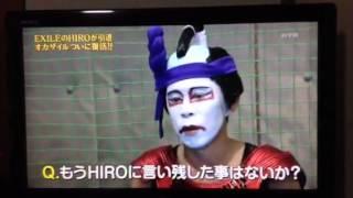 EXILEのHIROが引退 オカザイルついに復活!!