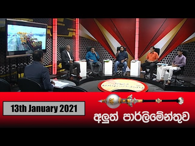Aluth Parlimenthuwa | 13th January 2021
