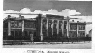 Фотографии старого Чернигова(, 2011-03-21T12:49:27.000Z)