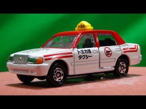 トミカイベントモデル NO.2 トヨタクラウン コンフォートタクシー