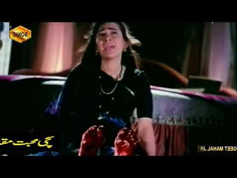 Jaane Jaa Rab Teri Duhai HD Sadhana Sargam  Anari 1993
