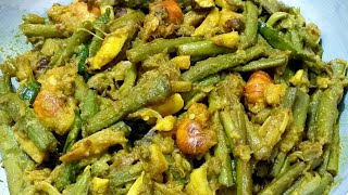 kochur loti  সসবদ কঠলর বচ,চড় দয় লতর তরকর Teasle gourd Recipe