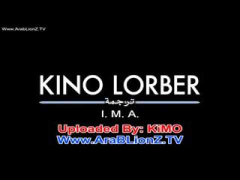 movie Kino LORBER مترجم للعربية