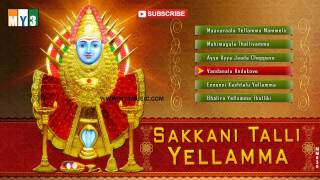 Yellamma Songs - Sakkani  Talli Yellamma - JUKEBOX - BHAKTHI