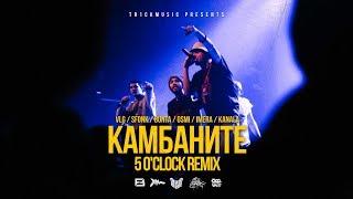 5 O'clock – Камбаните (Remix) prod. by Tr1ckmusic