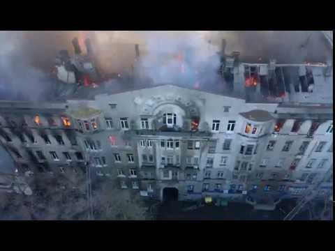Видео пожара в колледже Одессе, снятое с высоты