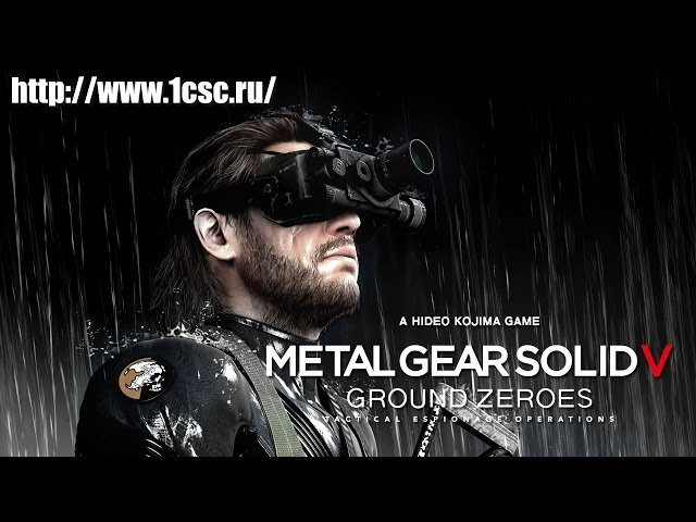 Metal Gear Solid V: Ground Zeroes (видео)