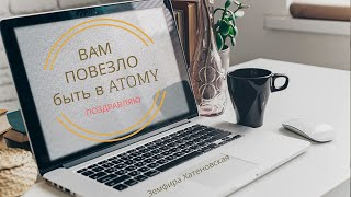 Atomy 7 ми ступенчатый уход за лицом мойсетевой_рай