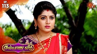 Pandavar Illam - Episode 114 | 2nd December 19 | Sun TV Serial | Tamil Serial