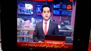 Abb takk tv Report about Skardu Gilgit Baltistan(3)
