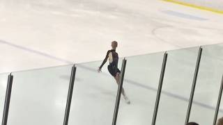 Bradie Tennell 2018 SP Dupage Open