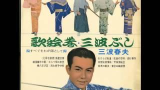 """Musica lançada em novembro de 1958. Tsuki to Rônin - """"A lua e o Rôn..."""