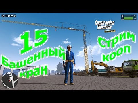 Симулятор Строителя Видео из игры Майнкрафт