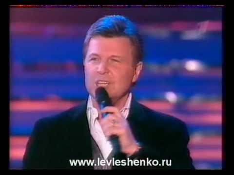скачать песню лещенко команда молодости нашей
