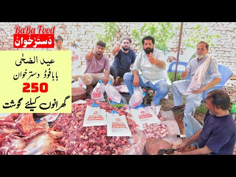 Meat For 250
