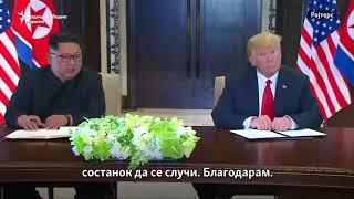 Успешен самит Трамп - Ким
