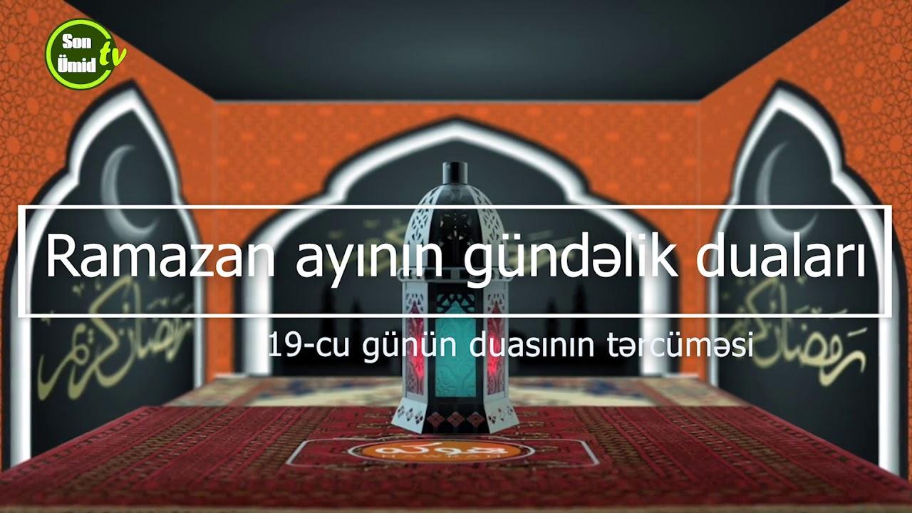 Mübarək #Ramazan2020 ayının 19-cu gününün – #DUASI Zeynəb&Mehdi