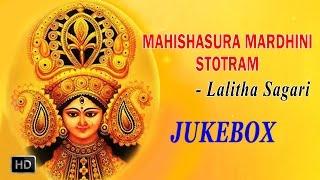 Mahishasura Mardini Stotram Jukebox Navratri Special Goddess Durga Songs Lalitha Sagari