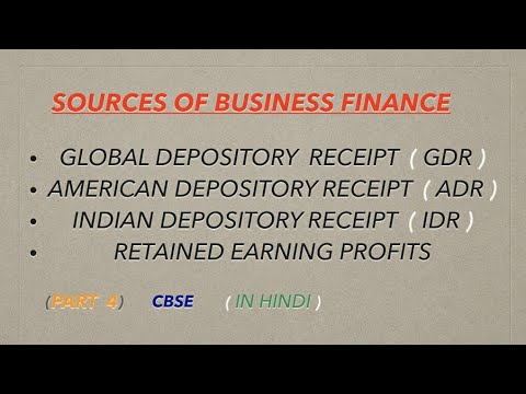 BST CLASS 11 CH 7 PART 4(WHAT IS IDR, ADR, GDR AND RETAINED EARING)
