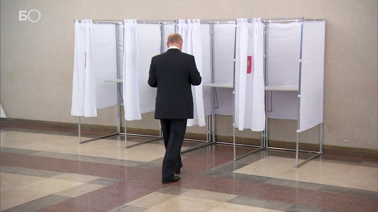 Президент РФ Владимир Путин проголосовал на выборах в Мосгордуму