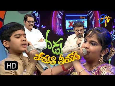Padutha Theeyaga | Pre Finals| 8th October 2017| Full Episod