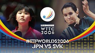 Вспоминаем 2006 год - Ai Fukuhara vs Zuzana Poliackova | WTTC 2006