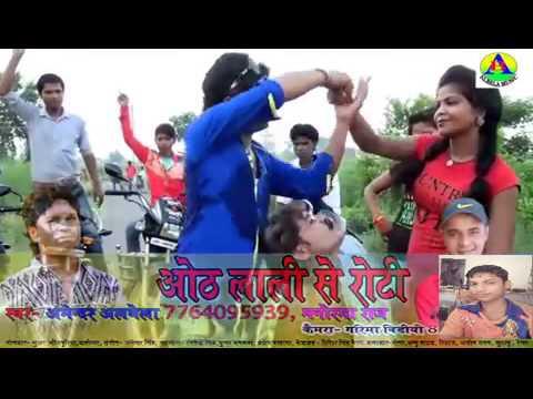 Othlali Se Batasa Bhojpuri New Songs 2016