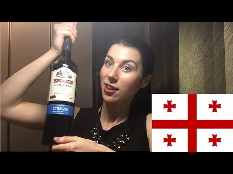 Саперави: классное грузинское вино!