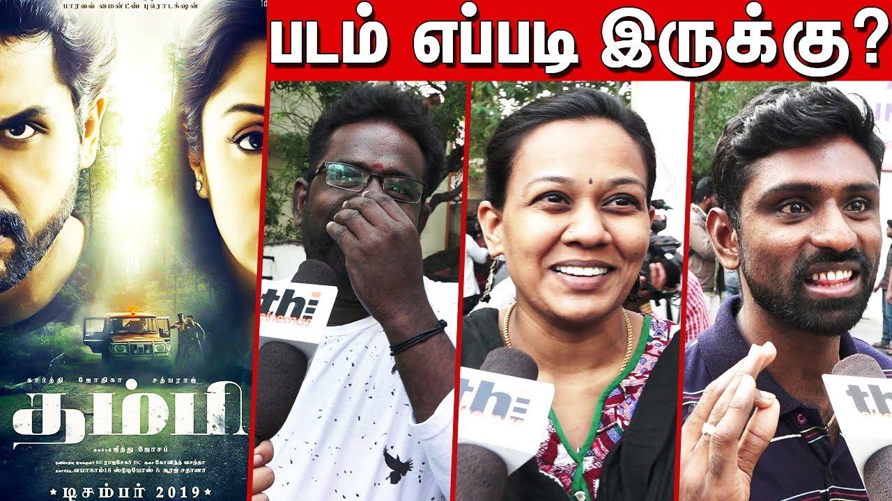 Thambi Public Review   Thambi Movie Review   Karthi ...