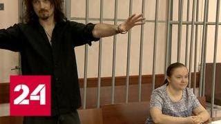 Смотреть видео Тальков-младший устроил концерт во время суда за вождение в нетрезвом виде - Россия 24 онлайн