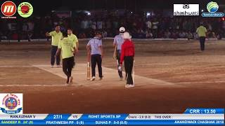 FINAL MATCH   | ANANDWADI CHASHAK DEVGAD 2018 , DEVGAD