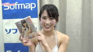 DVD『木村訓子 ハートキャッチ』発売記念イベント.