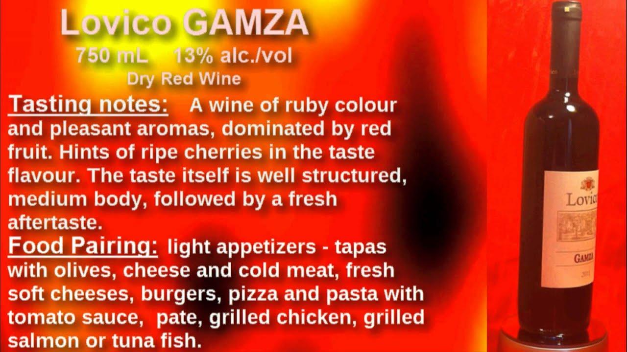 Lovico GAMZA sold at the BC Liquor Stores, CANADA! - YouTube