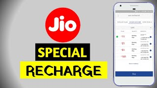 Jio Special Rs.11, Rs.21, Rs.51, Rs.101 Plan with upto 6GB 4G Data | Relaince JIO New Plans