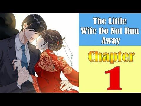 Маленькая жена не убегает - 1 глава (озвучка Emmi Dot)