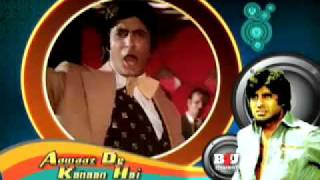Amitabh Bachchan special on B4U Music - Aawaaz de kahaan hai on Sunday 14th March.mp4